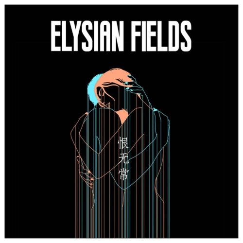 Elysian Fields, Transience Of Life, cover