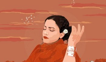 Emel, The Tunis Diaries, cover